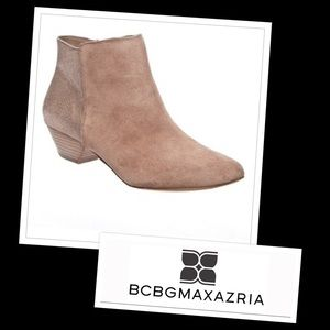BCBG Carlah Champagne & Sand Suede Ankle Boots 9